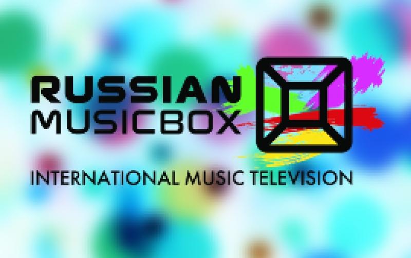 უყურეთ Russian Music Box ონლაინში